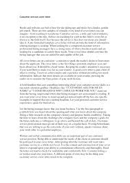 art institute essay question didn t graduate high should