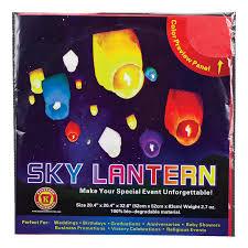 firework lantern sky lanterns keystone fireworks