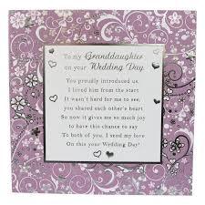 wedding card verses lilbibby com