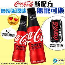 coke zero fan cam true love david fincher agency berlin cameron united director