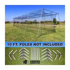 backyard batting cages for sale u2022 discount prices u2022 free shipping