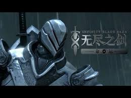 infinity blade apk infinity blade saga android ios hd