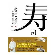 canne si鑒e parapluie mejores 98 imágenes de 藝文 en pintura china arte de