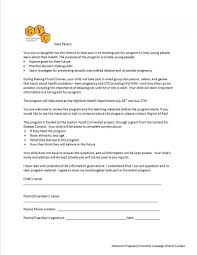 Authorization Letter Birth Certificate 28 authorization letter yahoo authorization letter sample