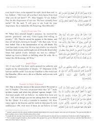 clear quran thematic english translation dr mustafa khattab