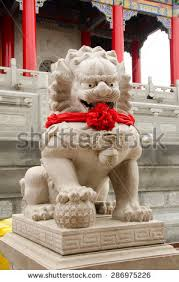 asian lion statues lion statue temple wall background stock photo 269582357
