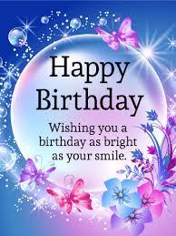 Birthday Day Cards Birth Day Greetings Card Shining Bubble Happy Birthday Card