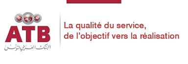 si e atb tunisie atb le service de banque en ligne qu il vous faut ozap