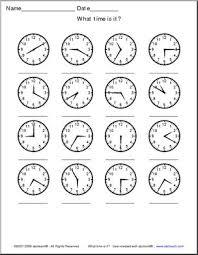 telling time 5 min small clip art abcteach