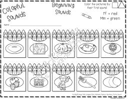 kindergarten no prep worksheets