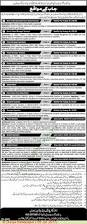 public health administration salary primary u0026 secondary healthcare department punjab jobs on 09 july