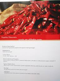 natural extract linquid paprika oleoresin price capsicum red