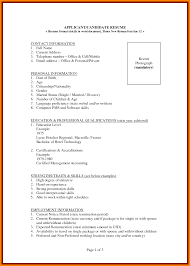 Resume Format Hotel Jobs by 7 Job Biodata Form Portfolio Covers