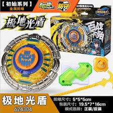 auldey spinning top beyblade christmas gift for boys classic toy