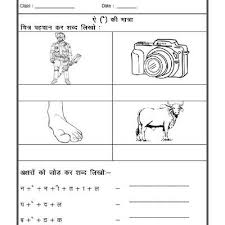 14 best class iii worksheets images on pinterest free fun fun