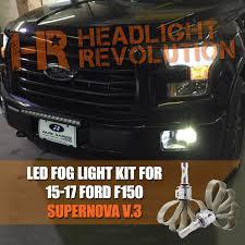 2015 f150 led fog lights 2015 2017 ford f 150 fog light led bulbs supernova v 3