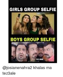 Funny Memes 2012 - girls group selfie boys group selfie pvr meme 2012 damn lol khalas