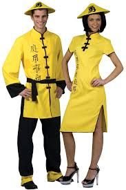 Deguisement Couple Romain by
