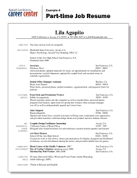 Sample Resume Government Jobs by Part Time Job Resume Objective Free Resume Example And Writing