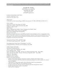 job resume form resume templates job resume template free word