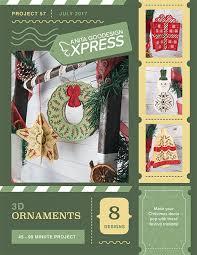 s express 3d ornaments goodesign