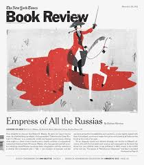 the new york times gt new york times book review cover emiliano ponzi