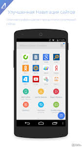 latest uc browser android download