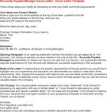 Accounts Payable Clerk Resume Sample by Accounts Payable Clerk Cover Letter Within Accounts Payable Cover