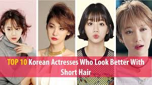 top 10 korean actresses who look better with short hair 2017 youtube