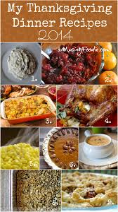 my 2014 thanksgiving recipes a musing foodie