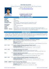 How To Write Bs Degree On Resume Cv Resume Sample For Fresh Graduate Of Office Administration