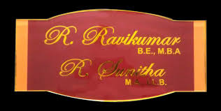 buy or order name boards u0026 name plates online for house in