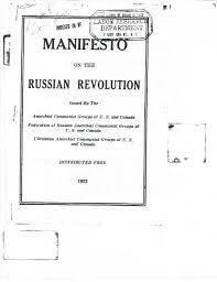 manifesto on the russian revolution
