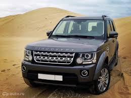 land rover discovery 4 2015 купить land rover discovery iv с пробегом в санкт петербурге ленд