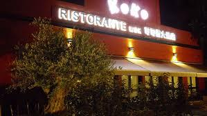 fienile fluo bologna tutti i ristoranti a bologna