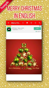 merry wishes messages 2017 android apps on play