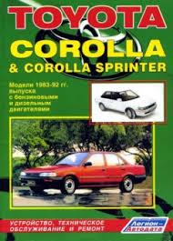 you can download auto repair manuals service manuals workshop