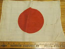 japanese flag on uss missouri during peace treaty world war 2