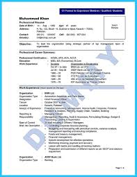 career summary on resume starting successful career from a great bank manager resume how starting successful career from a great bank manager resume image name