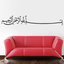 aliexpress com buy arabic wall stickers quotes islamic muslim