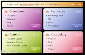 japanese online class here are few websites that offers free nihongo lesson japanese