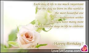 wedding wishes sinhala birthday sms messages ecards images page 53
