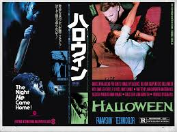 best 25 john carpenter halloween ideas on pinterest halloween