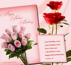 pink rose bunch happy belated birthday greeting card
