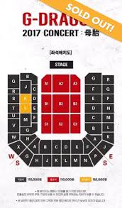 g dragon u0027s solo concert 65k capacity completely sells out in 8