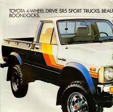 yellow toyota truck does this paint scheme have a name is there a list of references