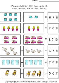 pictures addition worksheets