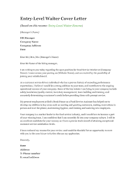 entry level food service cover letter sample job stuff