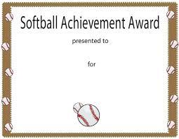 softball achievement award certificate