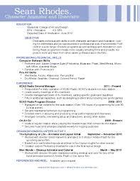 animated resume maya animator cover letter